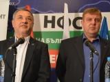 Picture: Патриотичният фронт няма да оттегли подкрепата си за кабинета