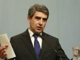 Picture: Консултациите при президента продължават – днес с РБ и с ДПС