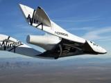 Взрив на кораб за космически туризъм