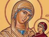 Picture: Почитаме Света Анна