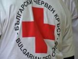 Picture: Българският червен кръст с подаръци за болни деца