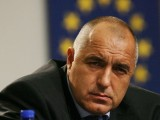 Picture: Бойко Борисов очаква от ЕК ясно становище за Южен поток