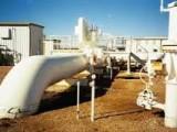 Picture: Словакия предлага на България доставки на природен газ