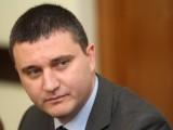 Picture: Финансовият министър: Ще има поправки в текстовете за пенсионните осигуровки