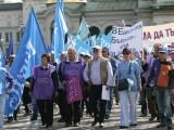 КНСБ излиза на протест на 11 декември
