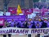 КНСБ проведе национален протестен митинг - шествие