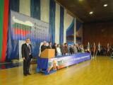 Picture: Националният фронт за спасение на България провежда конгрес