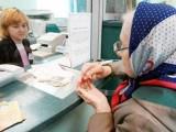 Picture: Ще има персонални пенсии за заслужили българи?