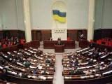 Парламентът на Украйна