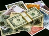 Русия обмисля въвеждането на нова валута