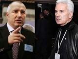 Picture: Премиерът Борисов осъди за втори път Волен Сидеров по дело за клевета