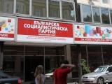 БСП ще проучи мнението на своите, за да излъчи кандидат за кмет на София