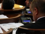Picture: Депутатите изслушват ЕРП – тата в парламента