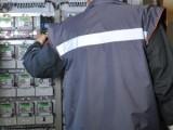 Picture: Очакват се значително по – високи сметки за ток за януари