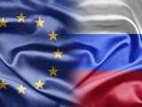 ЕС обмисля облекчаване на санкциите срещу Русия