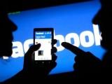 Picture: Социалната мрежа Фейсбук се срина