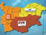 Picture: Десетки хиляди българи със свръхвисоки сметки за ток