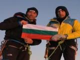 Picture: Вече има връх София в Антарктида