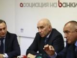 Борисов се срещна с един от най – добрите български банкери