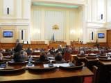 Picture: Парламентът избира нов подуправител на БНБ
