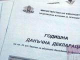 Picture: Взетите и дадени заеми трябва да се декларират пред данъчните