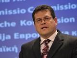 Picture: Европейската комисия одобри създаването на общ енергиен съюз