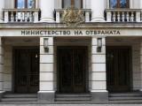 Picture: България ще променя закони заради НАТО