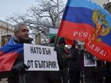 Вял протест срещу НАТО