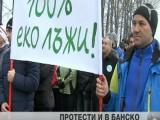 Picture: Протест срещу разширяването на ски – туризма в Банско