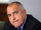 Picture: Вдигат Бойко Борисов на крака за срещата му с шефа на ФБР