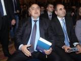 Picture: ГЕРБ ще участва самостоятелно на местните избори