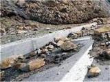 Каменна бомба със закъснител в Искърското дефиле