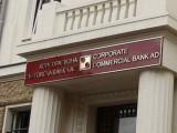 Picture: Парламентът отново ще разнищва фалита на КТБ