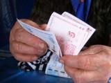 Picture: Мартенските пенсии ще се изплащат по – рано