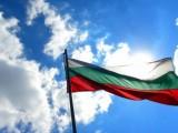 Знамето на България се развя в центъра на Чикаго