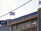 Picture: Гръцкият парламент възстанови закритата държавна телевизия