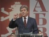 Picture: АБВ днес си избира лидер, утре прави конгрес