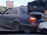 Когато в BMW-то няма бензин