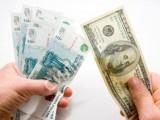 Топфинансистите на света обсъждат резкия скок на долара