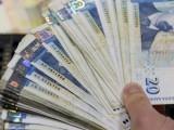 С над 9 млрд. лева се е увеличило финансовото богатство на българите само за 2 години
