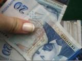 Бонуси за фирми назначаващи пенсионери