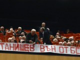 """Плакат """"СТАНИШЕВ – ВЪН ОТ БСП"""" развълнува социалистите"""