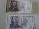 Внимание – фалшиви банкноти от 2 лева