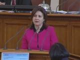 Бъчварова: Случилото се в Гърмен е битов инцидент