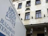 Picture: Българите искат прозрачност при избора на нов шеф на БНБ