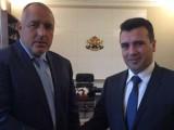 Picture: България ще подкрепи Македония за присъединяването й към ЕС и НАТО