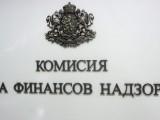 Комисията по финансов надзор