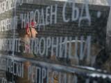 Да се отмени давността за престъпленията на комунистическия режим