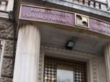 Фирми на Пеевски ощетили КТБ със 100 млн. лева