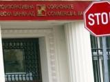 Picture: Банковата тайна за КТБ ще падне?